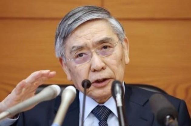 구로다 하루히코 일본은행 총재 [사진=EPA 연합뉴스]