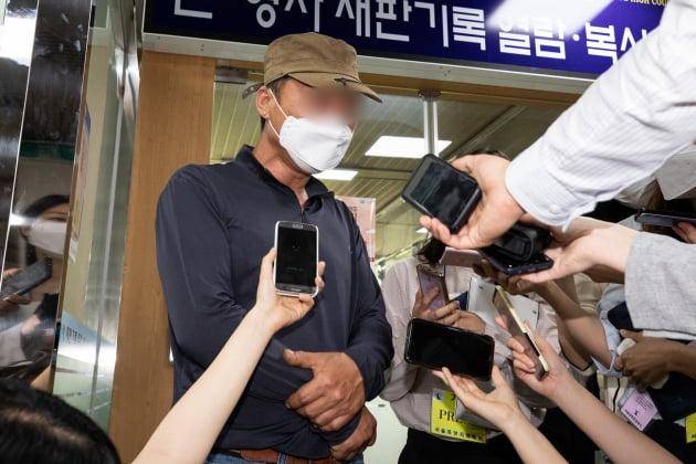 손정우 눈물 본 재판부, 피해자들의 '피눈물'도 봐야 한다 [남정민 기자의 서초동 일지]