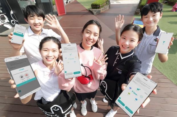 사진은 KT 고객들이 '다섯 명이 뭉치면 매월 1GB의 데이터'를 받을 수 있는 Y틴 프렌즈를 홍보하고 있는 모습. 사진=KT 제공