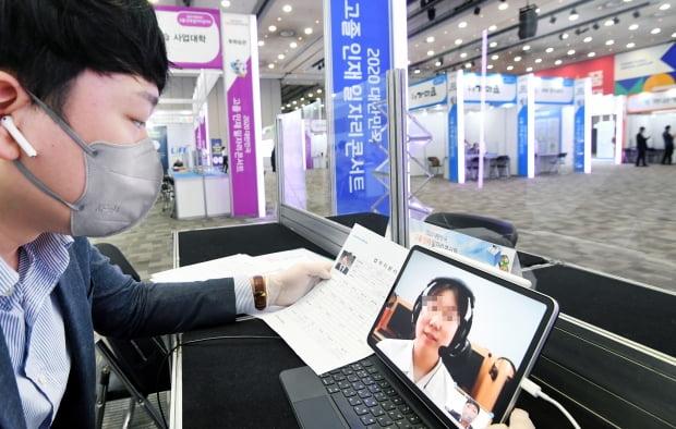 삼성그룹이 코로나19에도 불구하고 고졸 인재 공채에 나선다. 다음달 4일 삼성SDI를 시작으로 채용이 시작될 전망이다. 사진은 지난 6월3일 온라인으로 열린 한경 고졸인재 일자리 박람회의 모습이다.