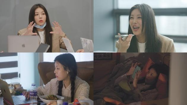 '온앤오프' 유빈/사진=tvN '온앤오프' 제공