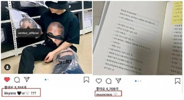 /사진=천안나 인스타그램 캡처