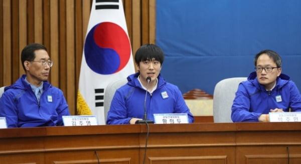 황희두 전 더불어민주당 공동선거대책위원장 /사진=연합뉴스
