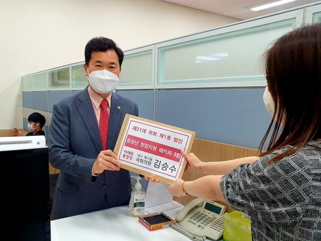 김승수 의원, 중장년층 창업지원 패키지 법안 발의