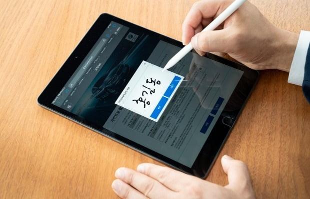 BMW 코리아가 전자계약시스템 '디지털 세일즈 플랫폼'을 도입한다. 사진=BMW 코리아