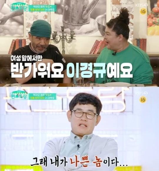 '편스토랑' 이영자 이원승 피자, 이경규 폭로 / 사진 = '편스토랑' 방송 캡처