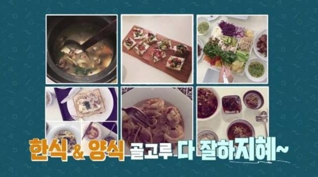 한지혜 제주살이 대공개 / 사진 = '편스토랑' 방송 캡처