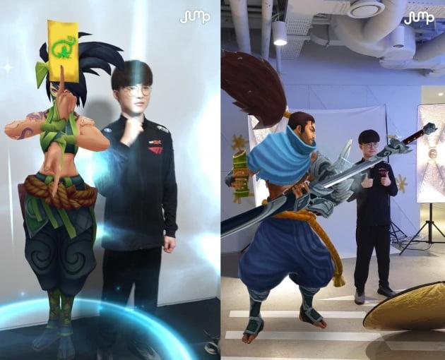 SK텔레콤은 '점프 AR' 앱 내에 LoL 게임 캐릭터인 '야스오', '아칼리' 등이 등장하는 AR(증강현실)기반 사진·동영상 촬영 메뉴를 신설하고, LoL 게임을 재연한 소셜룸을 오픈했다고 22일 밝혔다. 사진=SK텔레콤 제공