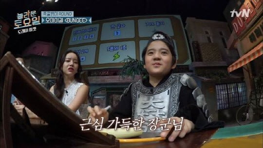 '놀라운 토요일' 왜색 논란/사진=tvN '놀라운 토요일' 영상 캡처