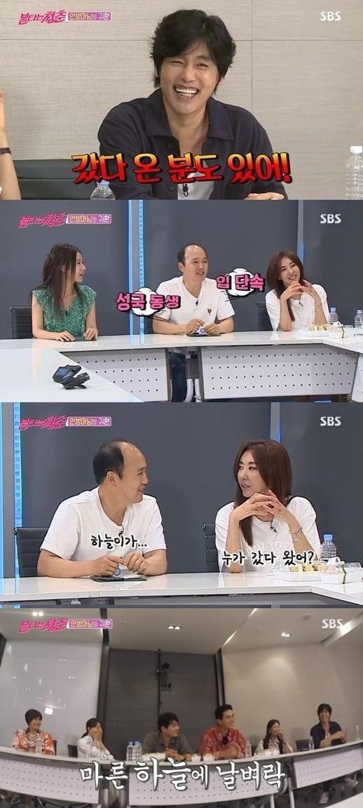 김완선, 이하늘 이혼 소식에 화들짝 /사진=SBS 방송화면 캡처