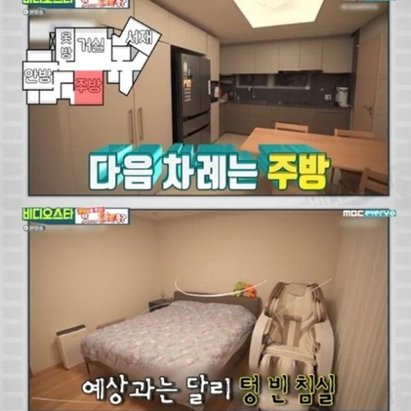 '오뚜기 장녀' 함연지가 '비디오스타'에 출연해 남편은 물론 집공개 등 일상에 대한 오해를 풀었다./사진=MBC 에브리원 '비디오스타' 영상 캡처
