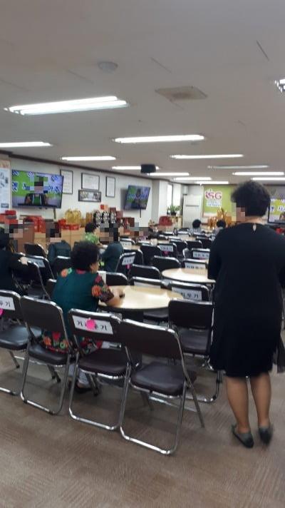서울시 집합금지명령에도 제품설명회를 개최한 방문판매업체 사무실. 서울 강북경찰서 제공