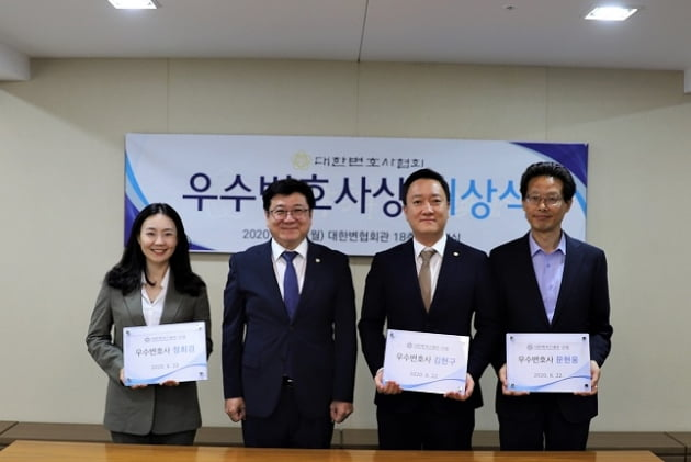 대한변호사협, 우수변호사 6명 선정…공익활동 등에 앞장선 공로