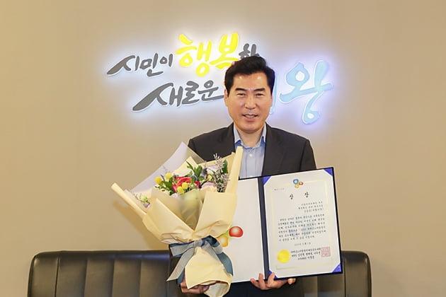 김상돈 의왕시장, '2020 거버런스 지방정치대상' 우수상 수상