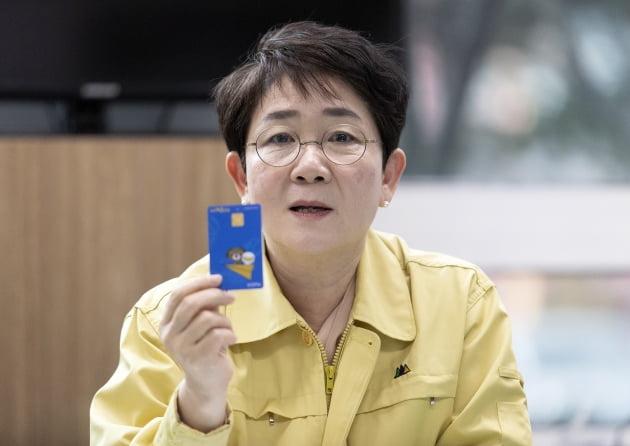 대전 대덕구, 지역화폐 대덕e로움 발행액 400억원 돌파