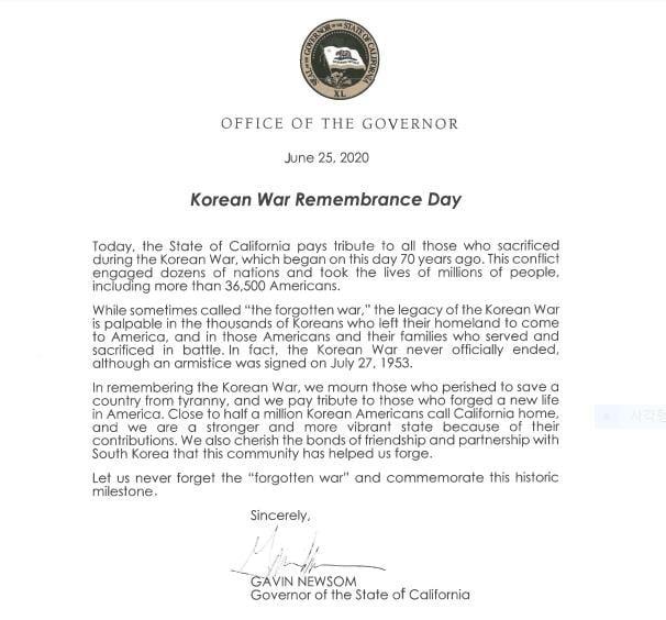 개빈 뉴섬 캘리포니아 주지사가 낸 6·25 70주년 기념 메시지[사진=LA 총영사관 제공]