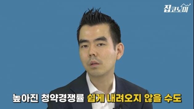 """[집코노미TV] """"규제 이후 청약시장 경쟁률, 안 내려가요"""""""