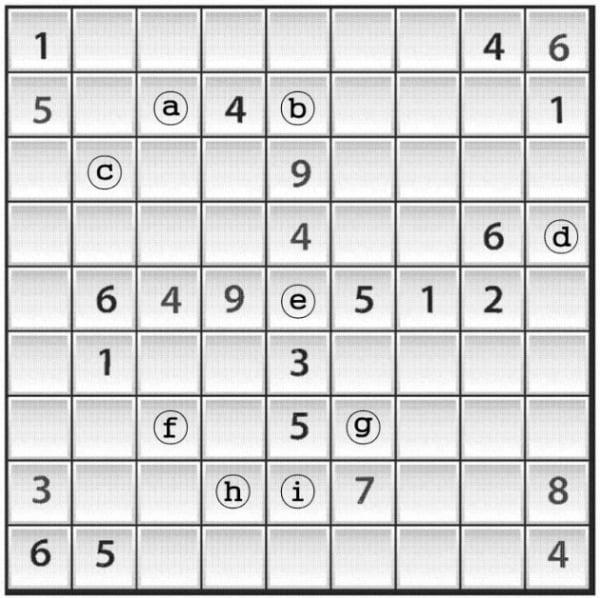 [수학 두뇌를 키워라] 스도쿠 여행 (550)