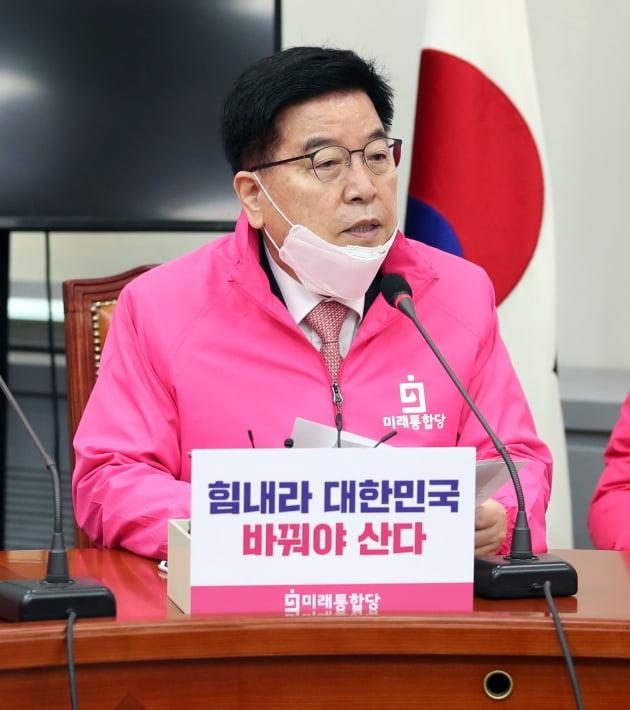 김광림 전 통합당 의원, 퇴계학연구원 이사장 취임