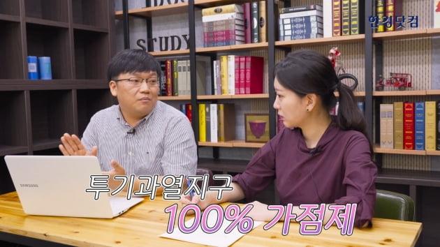 [긴급진단] 인천 청약시장, 6·17대책으로 어떻게 달라질까