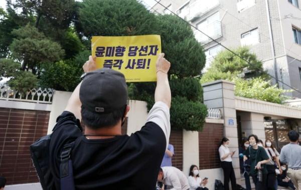 지난 7일 서울 마포구 위안부 피해자 쉼터 '평화의 우리집' 앞에서 한 시민이 윤미향 더불어민주당 의원의 사퇴를 촉구하고 있다. /사진=뉴스1