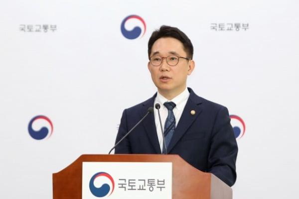 박선호 국토교통부 1차관이 지난달 6일 세종시 정부세종청사에서 '수도권 주택공급 기반 강화 방안' 발표를 하고 있다. /사진=뉴스1