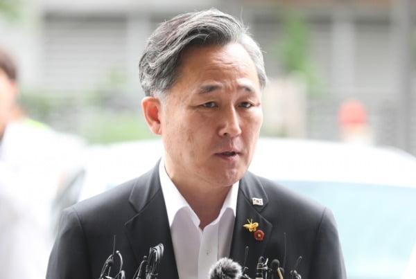 표창원 전 더불어민주당 의원 /사진=연합뉴스