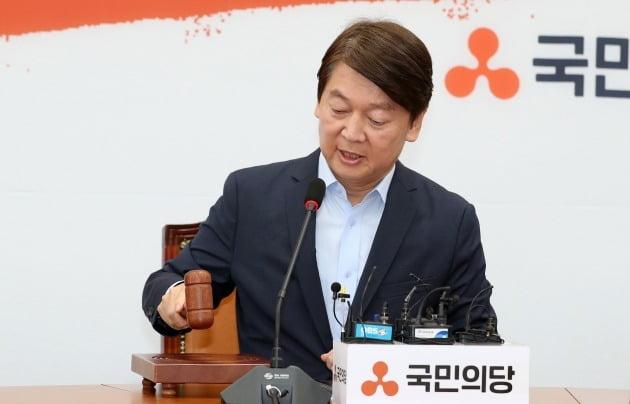 안철수 국민의당 대표가 28일 당 최고위원회의에서 의사봉을 두드리고 있다. /뉴스1
