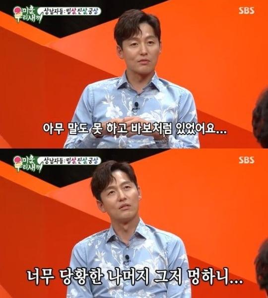 '미우새' 이정진 /사진=SBS 방송화면 캡처