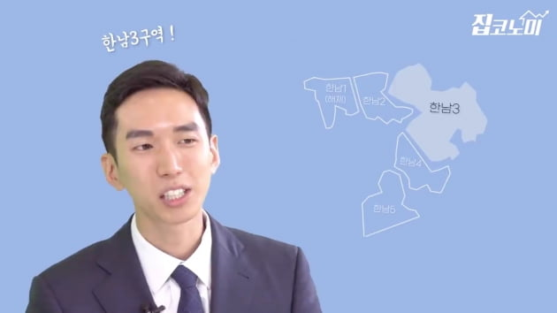 """[집코노미TV] """"목동·은마 곡소리 날 때 웃는 곳 여기"""""""