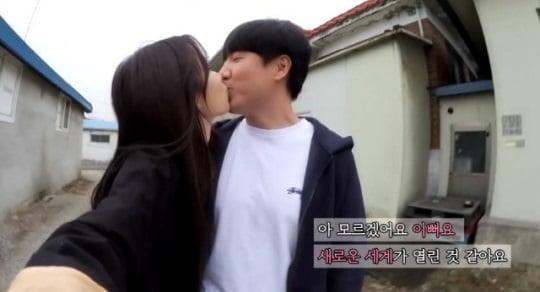 지숙♥이두희 10월 결혼 /사진=MBC 제공