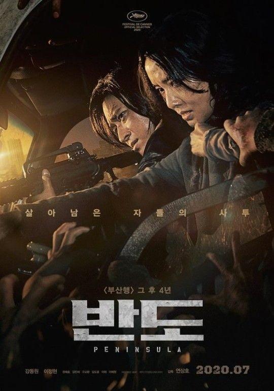 '반도', 185개국 선판매 /사진=영화 '반도' 포스터