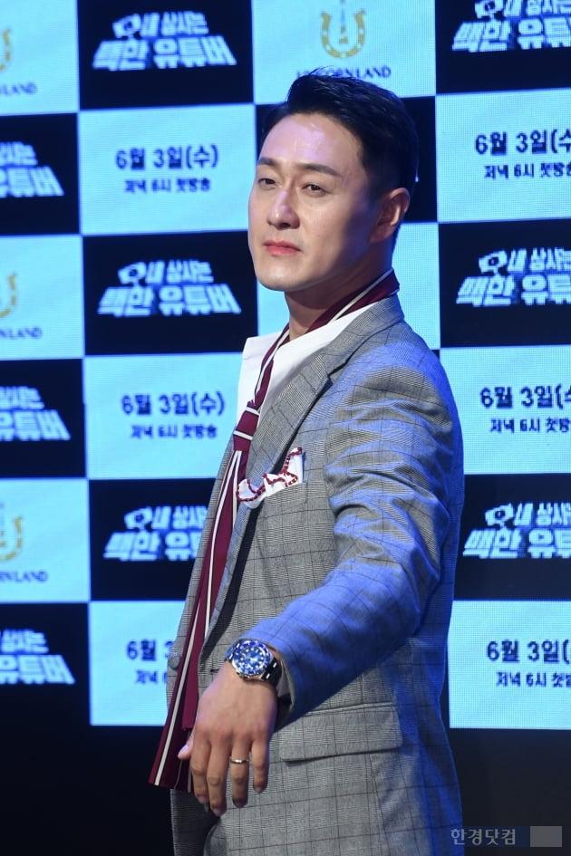 [포토] 김원효, '와이프에게 시계 선물받았습니다'