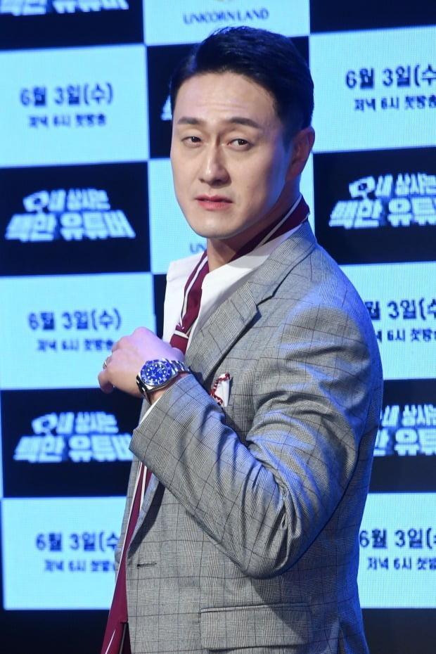 김원효 법적대응 / 사진 = 한경DB