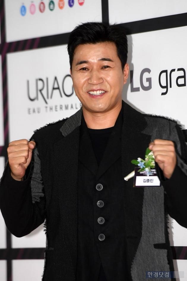 [포토] 김종민, '비타민같은 매력~'