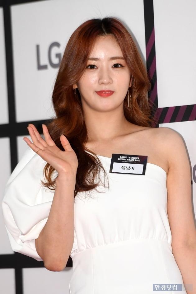 [포토] 윤보미, '심쿵 눈맞춤~'