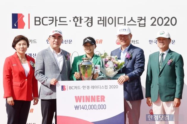 [BC카드·한경 레이디스컵 2020] 김지영2 2차 연장 끝에 우승