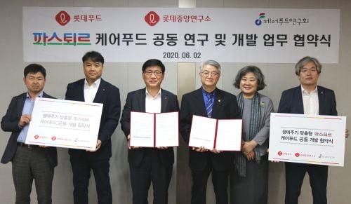 롯데푸드,   중·장년 친화식  '케어푸드(care food)' 사업 본격 진출