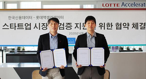 롯데액셀러레이터, 한국신용데이터와 스타트업 지원 업무협약