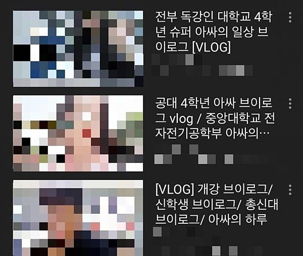 [2020 인싸와 아싸③] 유행처럼 번진 '아싸 브이로그'···'찐' 아싸들 가슴엔 박탈감이 번진다?