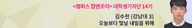 [이별, 잘해야 다른 사랑 찾아온다③] '우리가 헤어진 진짜 이유가 뭘까' 드라마 영화 속 20대의 이별 이야기
