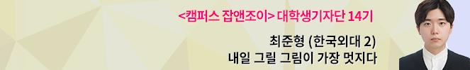 """[이별, 잘해야 다른 사랑 찾아온다①] """"널 사랑해서 그랬어"""" 이별 후 시작되는 스토킹은 명백한 '범죄'"""