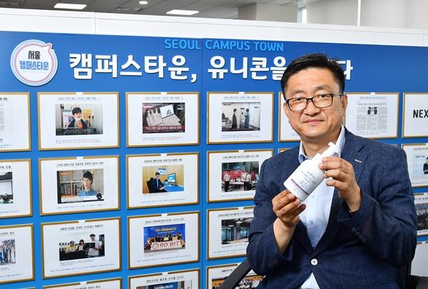 서울시 캠퍼스타운 사업, '한국형 실리콘밸리' 만들어 지역 활성화 이끈다