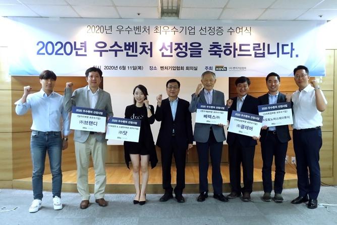 벤처기업협회, 일자리 창출 등 7개 분야 79개사 '2020년 우수벤처기업' 선정