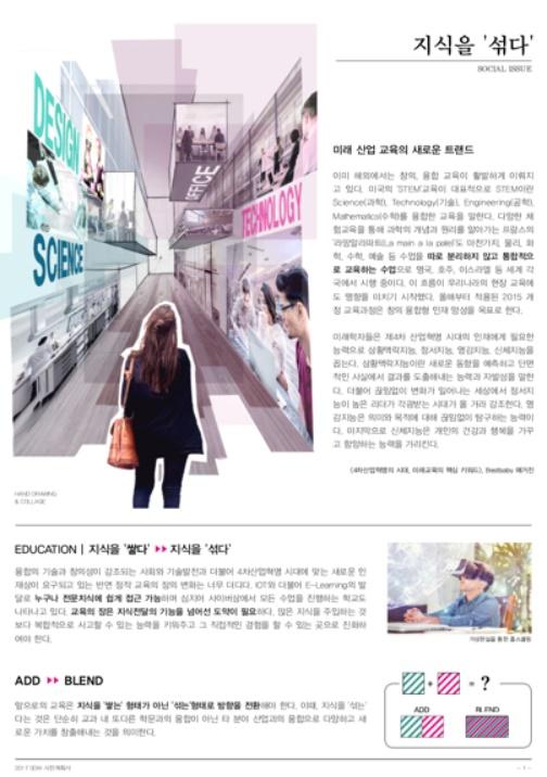 [합격 비밀노트] '매출도 연봉도 업계 1위'… 삼우종합건축사사무소 신입공채의 꽃 'SDW', 베일을 벗다