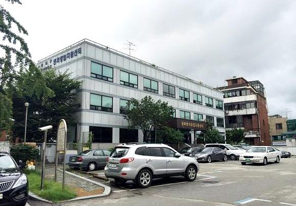 만 40세 이상 예비창업자를 위한 기술창업공간, '성북구중장년기술창업센터'
