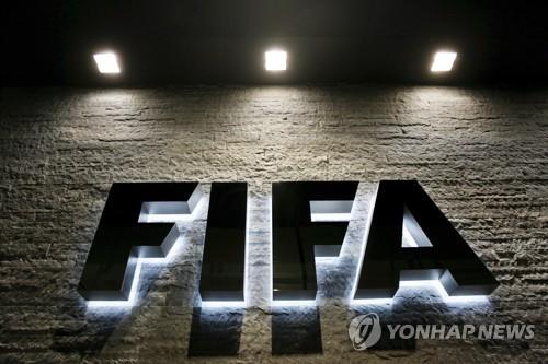"""FIFA, '축구 안 본다'는 트럼프에게 """"우리는 상식과 관용 옹호"""""""