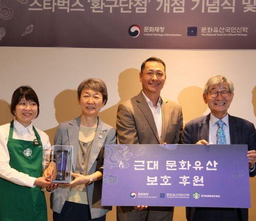 스타벅스 소공동 '환구단점' 개점... 문화유산보호기금 5천만원 기부