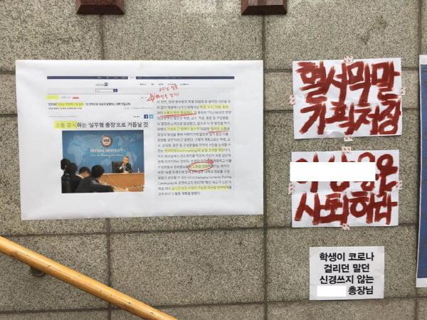 [hot click] 6월 3주~6월 4주  <잡앤조이닷컴> 놓치지 말아야 할 기사는?