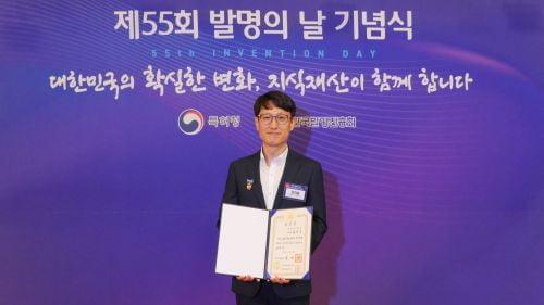 KT&G ,   김익중 책임연구원  '제55회 발명의 날' 국무총리 표창 수상